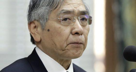 Bank of Japan Menjaga Kebijakan