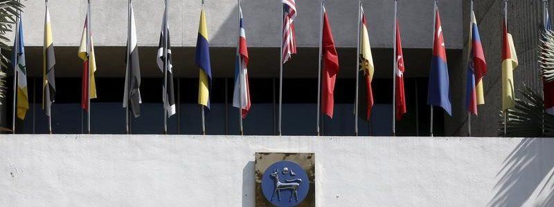 Bank sentral Malaysia menahan suku bunga untuk menilai risiko ekonomi