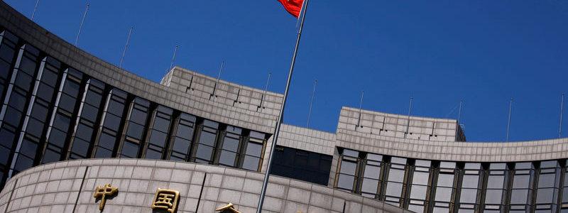 China memiliki banyak alat kebijakan moneter untuk mendukung ekonomi: bank sentral