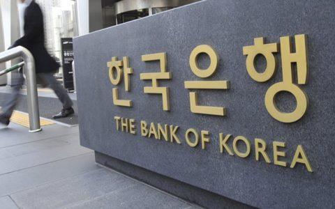 Bank Korea Tertahan, untuk Menurunkan Suku Bunga pada Bulan Agustus
