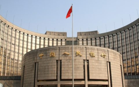 China membiarkan benchmark pinjaman LPR tidak berubah, seperti yang diharapkan