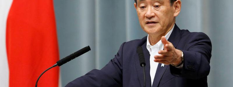 Jepang tidak banyak berkompromi dalam pembicaraan perdagangan dengan AS
